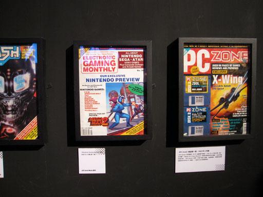 EGM創刊號,封面是經典的洛克人2